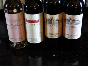 Gama de vinos de la bodega Chateau Changyu Moser XV