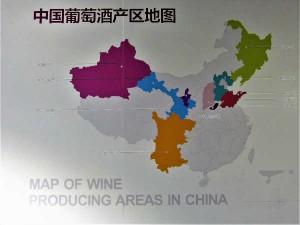Mapa de las regiones vinicolas de China. En el centro (azul oscuro) Ningxia.